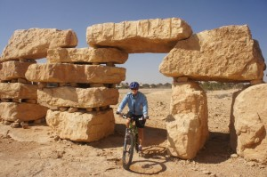 Cycling the Israel Bike Trail